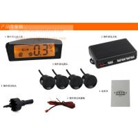 Factory wholesale car parking sensors with LCD display for car