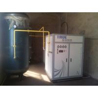 Wholesale 99.9995% PSA Nitrogen Generation System For Food Storage / Transportation from china suppliers