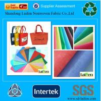 Buy cheap PP spunbonded non woven fabric for packing from wholesalers