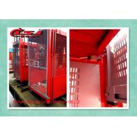 Wholesale 2 Ton Capacity Rack & Pinion Hoist Construction Elevator For General Buildings from china suppliers