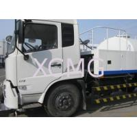 Buy cheap High Pressure Special Purpose Vehicles , 30° Left And Right Flexible Road Washer from wholesalers