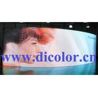 Wholesale Small Flat P16 Curved Led Screen Display For Advertising Media / Sports Stadium from china suppliers