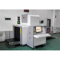 Wholesale Full Color Lcd Display X Ray Detection Equipment , Airport X Ray Baggage Scanners from china suppliers