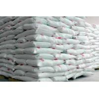 Wholesale Sodium Tripolyphosphate 94% STPP, tech grade for pigments, detergent and ceramic/food grade Sodium Tripolyphosphate stpp from china suppliers