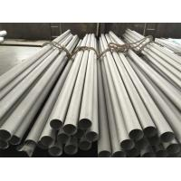 Wholesale ASME SA269 / SA213 A1016 Stainless Steel U Bends , Heat Exchanger Pipe from china suppliers
