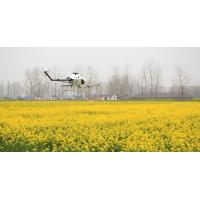 Wholesale Unmanned Helicopter Drone Spray with 20 KG Load Capacity with Semi - Autonomous from china suppliers