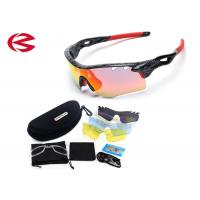 Wholesale Anti Shock UV400 Interchangeable Lens Sunglasses Comes With Hard Case CE from china suppliers