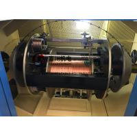 Wholesale Apple Green Copper Automatic Wire Twister / Cable Machinery With Touch Screen from china suppliers