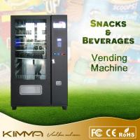 Buy cheap 10 inch LCD advertise display combo vending machine for can, beers, drink from wholesalers