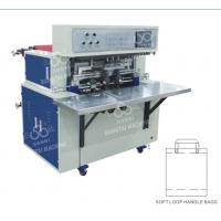 Wholesale T Shirt Non Woven Bag Making Machine 380V / 220V For Plastic Bag Sealing from china suppliers