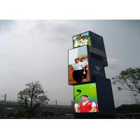 Wholesale High Definition P8 LED Outdoor Display Screen Full Color For Advertsing from china suppliers