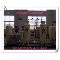 Wholesale White Gas Separation Equipment Whole System Line For Nitrogen / Oxygen from china suppliers