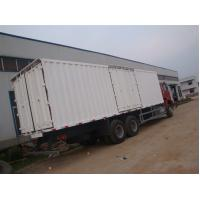 Wholesale Two axle carriage semi-trailer from china suppliers