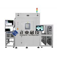 Wholesale Intelligent Mobile X-ray Inspection Machine For Lithium-ion Battery Industrial from china suppliers