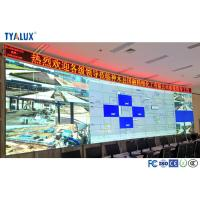 Wholesale High Brightness LCD Video Wall Digital Signage / Touch Screen Lcd Displays from china suppliers
