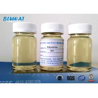 Quality 50% Content Polyamine Coagulant Water Purifying Chemicals Equivalent to Hyfloc Lt Series for sale