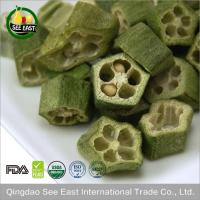 Wholesale Chinese supplier Freeze Dried Okra Cross Cut from china suppliers