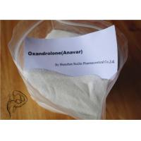 Wholesale Bodybuilding Oral Steroids Anbolic Oxandrolone Anavar CAS 53-39-4 With USP30 from china suppliers