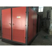 Quality Silent High Pressure Air Compressor 280KW Water Cooling Air Screw Compressor for sale
