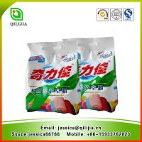 Wholesale Nice perfume factory price laundry soap powder from china suppliers