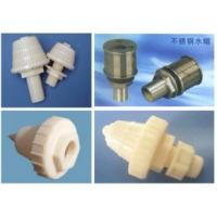 Wholesale filter nozzle from china suppliers
