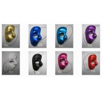 Wholesale Halloween Masquerade Mardi Gras Party Phantom Half Face Mask from china suppliers
