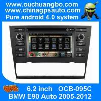 Wholesale Ouchuangbo Android 4.0 Multimedia Kit BMW E90 Auto 2005-2012 Car Radio GPS Sat Navi S150 Platform OCB-095C from china suppliers