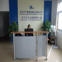 Dongguan zhongpan Silicone and Rubber CO.,LTD