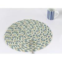 Buy cheap Woven table mat, place mats,  placemat manufactory from wholesalers