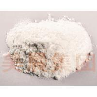 Wholesale Glycerol monostearate Ice Cream Emulsifiers  from china suppliers