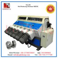 Wholesale heater equipment SG12B Roll-Reducing Machine from china suppliers