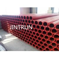 Quality High Performence Seamless Concrete Pump Pipe DN125*3000mm With SK Flange for sale