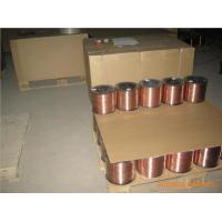 Wholesale Copper-coated Welding Wires from china suppliers