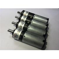 Wholesale Low Noise Four Speed Camera Pan Tilt Small Motor,Planetary Gear Box from china suppliers