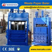 Wholesale Vertical Hydraulic Baler for Light Scrap Metal & Waste Paper Cardboard from china suppliers