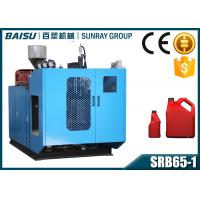 Wholesale Single Station Making 4l Jerrycan Plastic Jerry Can Blow Molding Machine For Sale from china suppliers