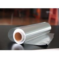 Wholesale Aluminum Household Foil / Standard Fresh Wrap Aluminium Foil No Noxious Substance 100 M Length from china suppliers