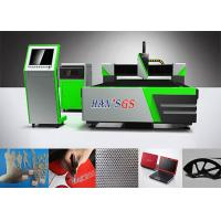 Wholesale Double Drive CNC Industrial Laser Cutting Machine For Metal / Sheet 10KW from china suppliers