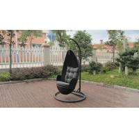 Wholesale Aluminum Frame Rattan Swing Chair from china suppliers