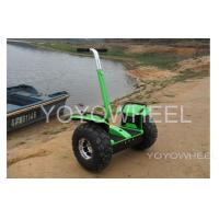 Wholesale Gyro Stabilized electric self balance Off Road Segway for Park Amusement from china suppliers