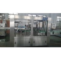 Wholesale CE Carbonated Drink Filling Machine 30 - 50 Bottles Per Minute Isobaric Filling from china suppliers