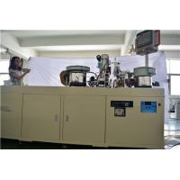 Wholesale 8 Seconds / Piece Induction Brazing Machine With IGBT Inverting Device from china suppliers