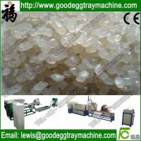 Wholesale reusing epe foam recycle/granular making machine from china suppliers