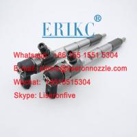 Wholesale bosch diesel fuel injector 0445110529 ,0445110529 bosch auto fuel pump injector 0445110529 from china suppliers