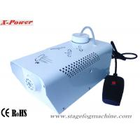 Wholesale 400 Watt White DJ Fog Machine, Theatrical Smoke  Machine Wire Control For Party, KTV   X-04 from china suppliers