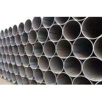 Wholesale Transport Oil / Petrol / Water Welded ERW Steel Pipe Thickness 1.5mm - 40mm from china suppliers