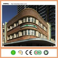 Wholesale 240*60mm  Eco-Friendly Modified Clay cladding materials Flexible brick MCM soft  porcelain from china suppliers