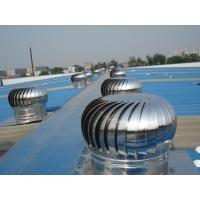 Wholesale No Wind Driven Turbine Ventilators from china suppliers
