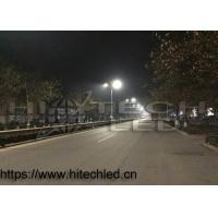 Wholesale HT-SS-U4120 all in one solar led street light, Parking Lot Light, LáMPARA SOLAR DE 10000 LúMENES PARA CALLES from china suppliers