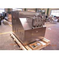 Wholesale Conveyer pump for ketchup / Tomato sauce 2 Stage Homogenizer 25 Mpa from china suppliers